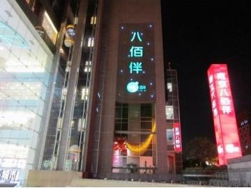 2014年6月上海单体百货公司销售排行榜前五
