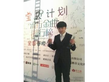 张丹锋决战流行金曲排行榜 获最佳金曲奖