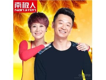 中国保暖内衣十大品牌排行榜