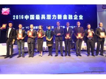 胡润新金融百强榜单揭晓:迪蒙成唯一网贷系统夺冠者