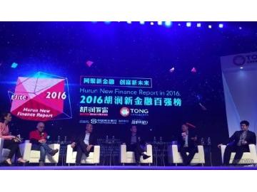 2016胡润新金融百强榜公布 新媒体大咖闯入榜单