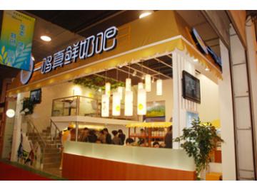 奶茶店十大加盟品牌排行榜