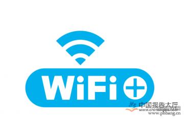 2015年商用wifi十大品牌企业排行榜