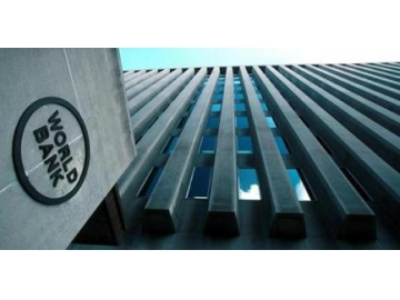 世界银行全球物流绩效指数排名