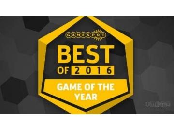 外媒评2016十大年度游戏
