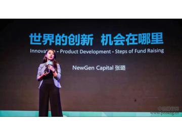 首登福布斯投资人榜单唯一华人:她如何征服硅谷?