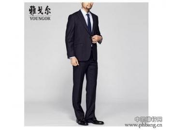 中国男西装十大品牌