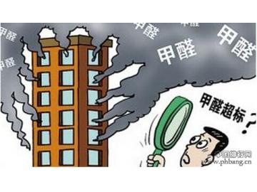 夏季减少室内空气污染 空气净化器十大排名成为最佳选择