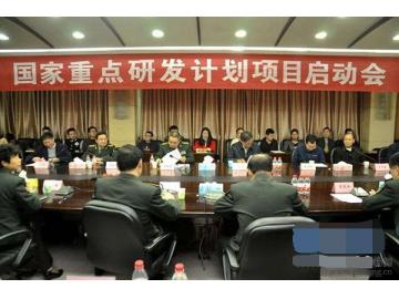 中国985获得国家重点研发项目总排名