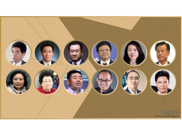 2018中国房地产富豪排行榜