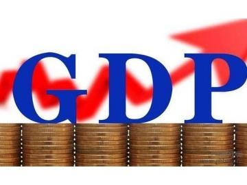 中国城市GDP排名2017排行榜