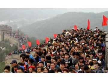 2017中国人口最多的省份排名 广东人口有多少?