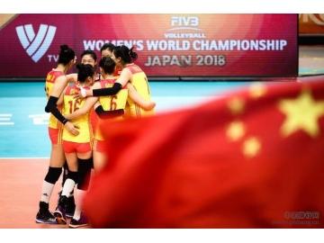 最新世界排名:中国女排退居第二 塞尔维亚首登顶