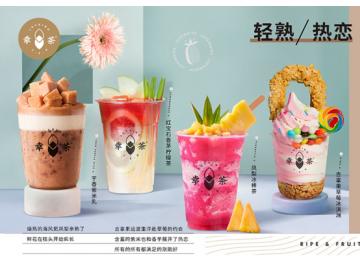2019年茶饮品牌排行榜,幸茶引燃投资热潮