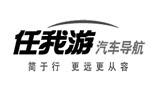 导航仪品牌排名,十大汽车导航仪品牌排行榜