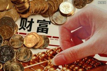 2019首富排行_中国首富排行榜2019马化腾财富排名世界第几位?