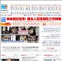 新闻媒体类网站排名,十大新闻媒体网站排行榜
