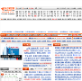 金融财经类网站排名,十大金融财经网站排行榜