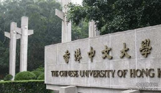 2018年亚洲最好的十所大学排行TOP10