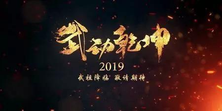 2019年即将上映最好看的国产动漫电影排行榜前十名