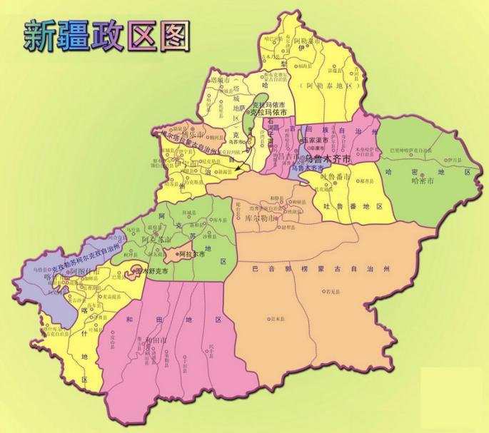 新疆各地市地域面积排行榜