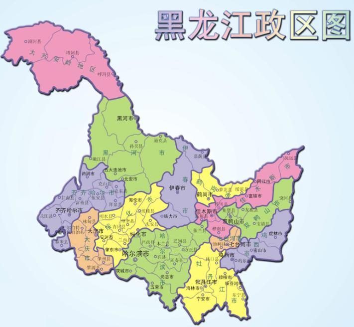 黑龙江省各州市地域面积排行榜