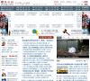 门户类网站排名,十大门户网站排行榜