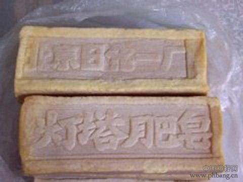 盘点:毛泽东时代的十大名牌