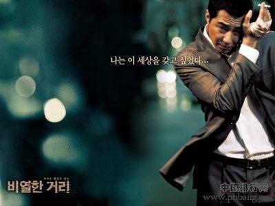 韩国经典黑帮电影排行榜