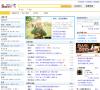 搜索引擎排名2015年_中国十大搜索引擎网站排行榜