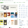 小说网站排名2015年_中国十大文学网站排名2015年