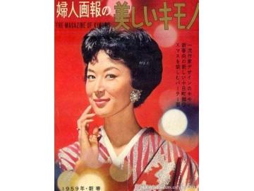 日本最漂亮和最有魅力的十个女演员