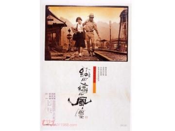 台湾10大经典小清新电影