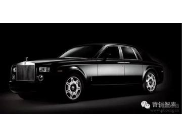 2014年中国富豪最偏爱的品牌排名
