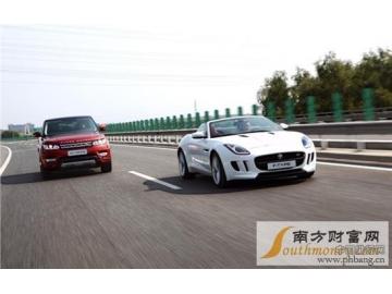 2015年10月汽车销量排行榜:10月捷豹路虎在华增9% 全球销量涨2成