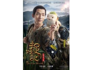 """电影""""小鲜肉""""排行榜 吴亦凡李易峰鹿晗榜上有名"""