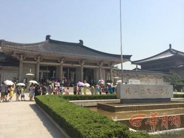 全球最受欢迎十大博物馆榜单发布 陕西有两家上榜