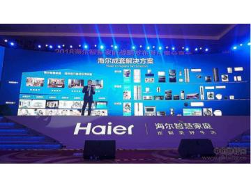 智能家居发展看中国 -2019十大智能家居品牌排行榜