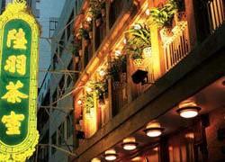 去香港旅游十个不可不去的小地方