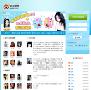 社交类网站排名,十大社交网站排行榜