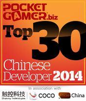 2014年中国手游开发商排行榜 腾讯第一