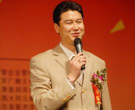 """2014中国""""领导力""""领域十大讲师"""