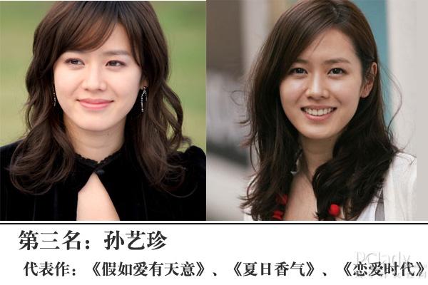 韩国十大没整过形的天然美女明星