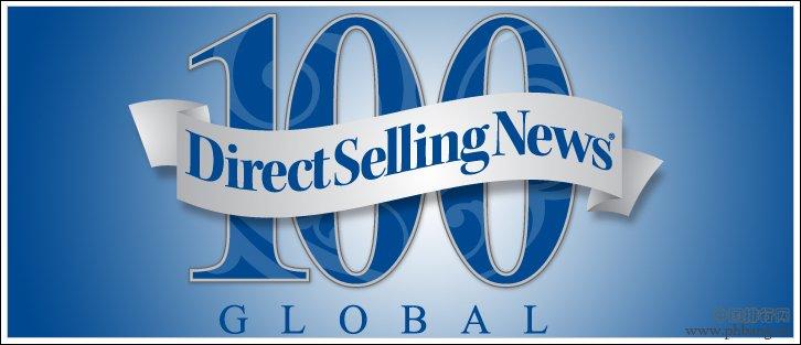 2013年全球直销行业100强企业排名名单