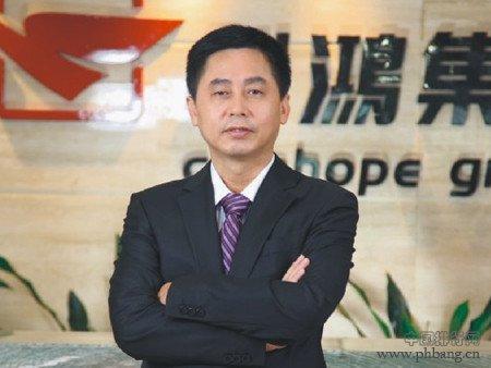 汕头十大富豪排行榜_汕头市谁最有钱?