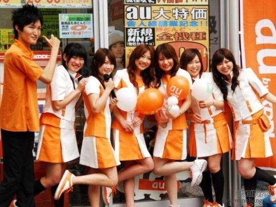 日本大学生兼职薪资收入排行
