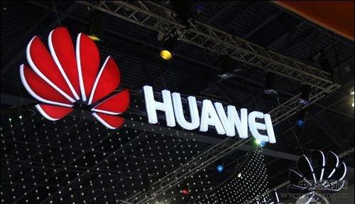 2014年最受赞赏中国五十家公司排名