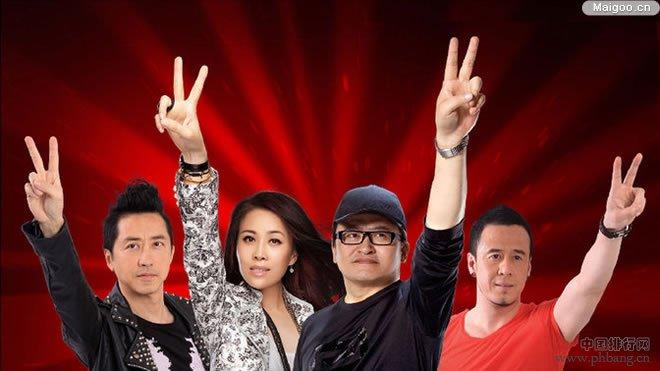 中国十大最火爆综艺节目