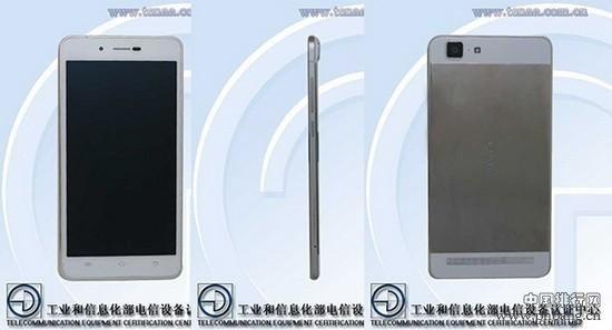2014超薄手机排名:最薄仅4.75毫米