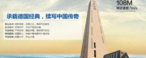 2015中国十大电梯品牌排行榜